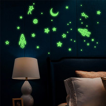 Kids Room Birthday Party Decorations Theme Glow PVC Sticker Space Planets Stickers Decoration
