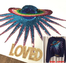 Quality Large Sequins Patch Iron on universe applique, planet patch for T-shirt Garment DIY Apparel Accessories