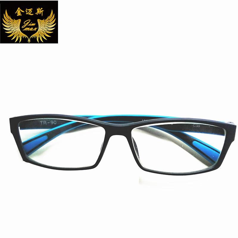 Nove muške ženske fotokromne čitanje i kratkovidnost Tr90 naočale za oči Modne kratkovidnosti Presbyopia sportske naočale za muškarce za žene