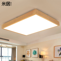 2017 Hot Sale Simple modern led living room wood ceiling lamp Nordic Rectangle Wooden warm bedroom lamps 24 64w