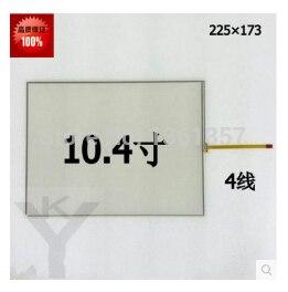 Neue 10,4 zoll 4 draht resistiven usb-schnittstelle 5mm handschriftliche touchscreen panel 225*173 kostenloser versand