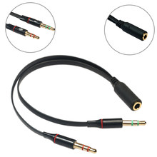 2 Colors Splitter Headphone for Computer 3.5mm Female to 2 Male 3.5mm Mic Audio Y Splitter Cable Headset to PC Adapter Converter(China)