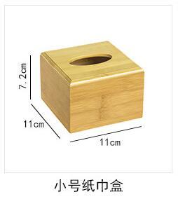 RSCHEF 1 шт салфеток ящики салфетки держатель Бумажная автомобильная коробка для салфеток - Цвет: 1