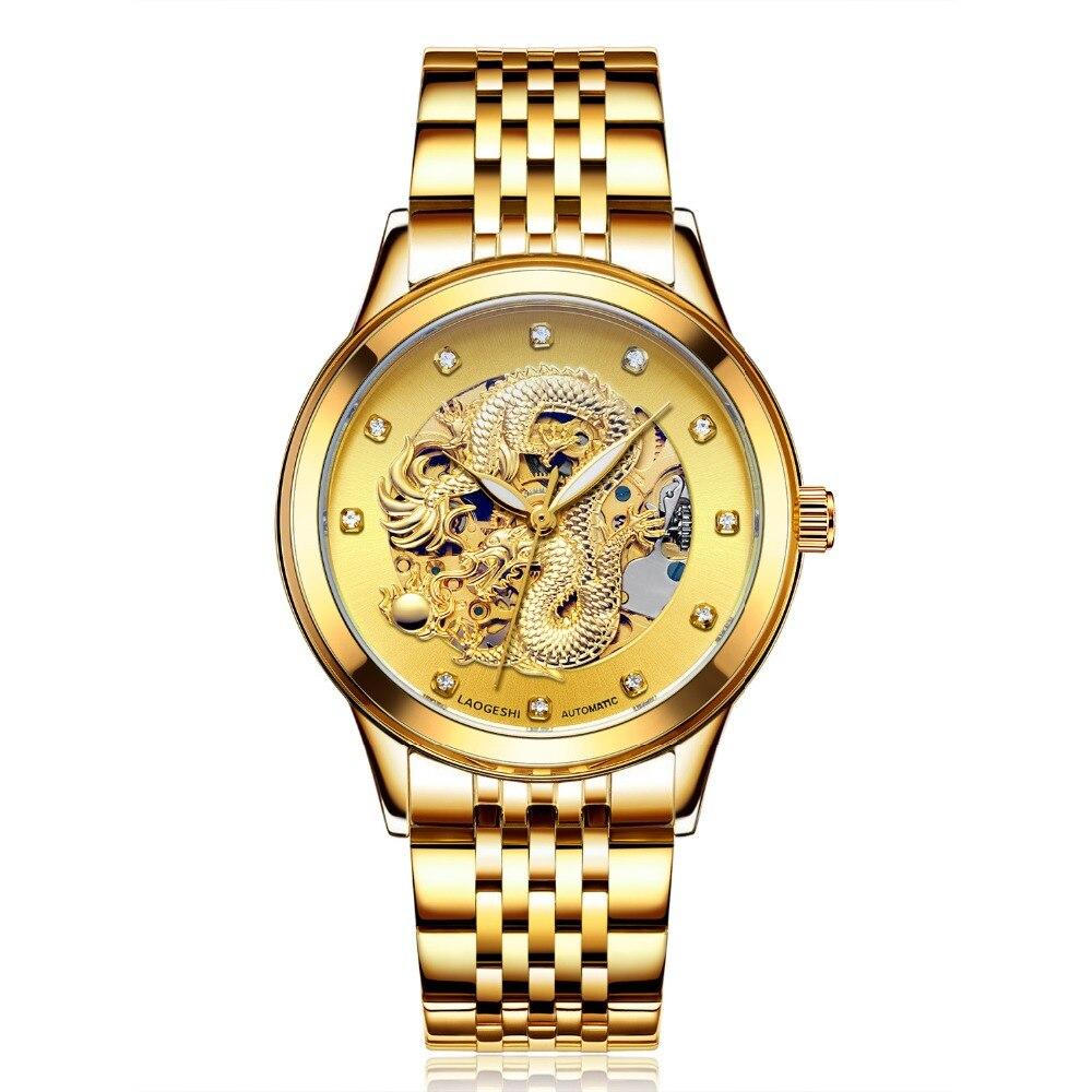 цены на Reloj Homb Luxury Hollow Engraving Automatic Mechanical Men Watch Women Tourbillon Gold Clock Dragon & Phoenix Watches Clock в интернет-магазинах