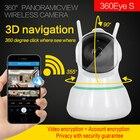3D Navigation 360 Degree Panoramic VR Camera 1080p Wireless Intercom IP Camera