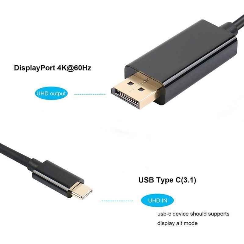 USB-C إلى مهائي كابلات 6Ft USB 3.1 نوع C إلى موانئ دبي DisplayPort HD كابل