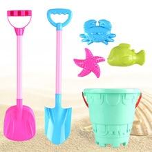 SLPF6 Piece Set Children Beach Toys Kids Baby Game Play Sand Large Digging Shovel Mold For Sand Bucket Boy Girl Gift New Hot G23