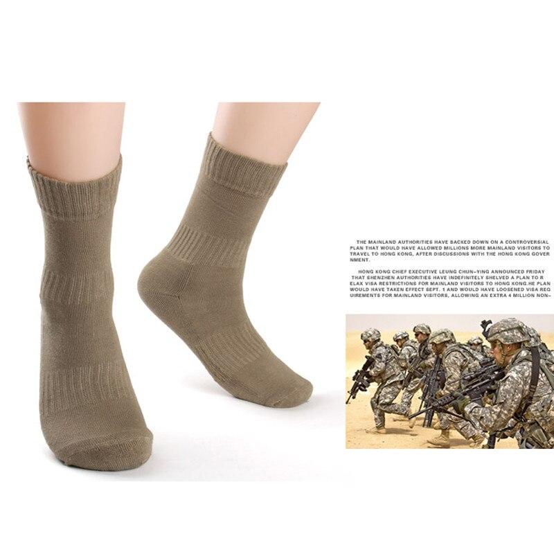 1 Pairs Military Men Army Socks Outdoor Backpacking Trekking Hiking Boot Socks