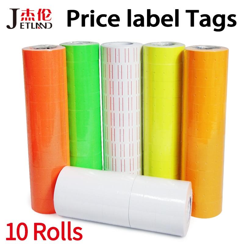 Price Label Tag For MX-5500 / 6600 Price Gun Label Sticker, Five Colour  Available (10 Roll Per Lot)