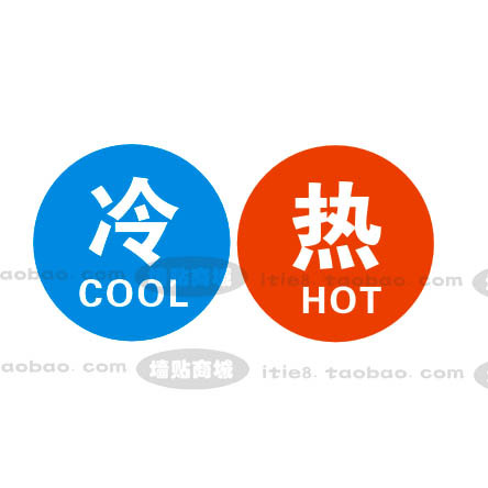 bathroom faucet water heater wall stickers warning stickers cold and hot water the sign stickers