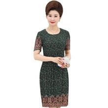 Plus size 5XL summer middle aged Women printing dress Short sleeve Chiffon Loose Casual Women dress high quality vestido LY802