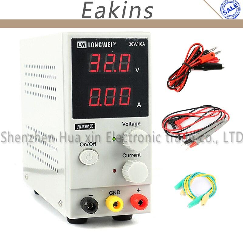 LW 3010D 30 V 10A 5A Mini laboratoire numérique réglable DC alimentation à découpage 110 V 220 V US/EU/AU prise + sonde multimètre