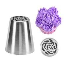 Drop Rose Flower Cake Chocolate Russian Nozzles Stainless Steel Icing Piping Nozzle Pastry Tips DIY Baking Decorating Tools цена