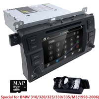Wholesale Two Din 7Inch Car DVD Player For BMW E46 M3 Rover 75 Support GPS Navigation