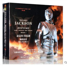Michael Jackson The Collection Promotion-Shop for Promotional