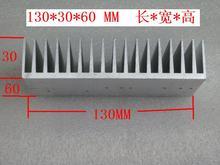 Бесплатная доставка Усилитель доска радиатор 130*35*60 ММ