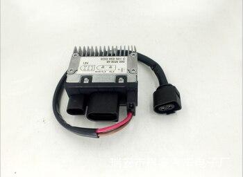 Ventola di raffreddamento Modulo di Controllo Relè Per VW Passat AUDI A4 A6 QUATTRO 8D0959501C 8D0959501D