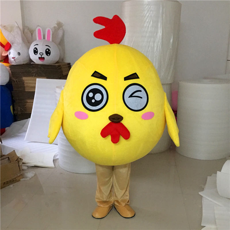 Cute Little Chick Egg Mascot Costume Fancy Dress Anime Theme Carnival Walking Adult Festival Mascot Costumes for Sale
