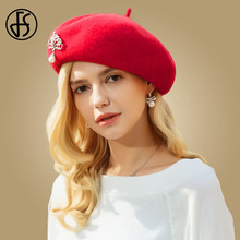 FS 2019 New Elegant Red Beret Hat Women Winter Vintage Pearls Wool Knitted Beanie French Painters Hats Warm Ski Cap Gorros Mujer red house painters red house painters red house painters