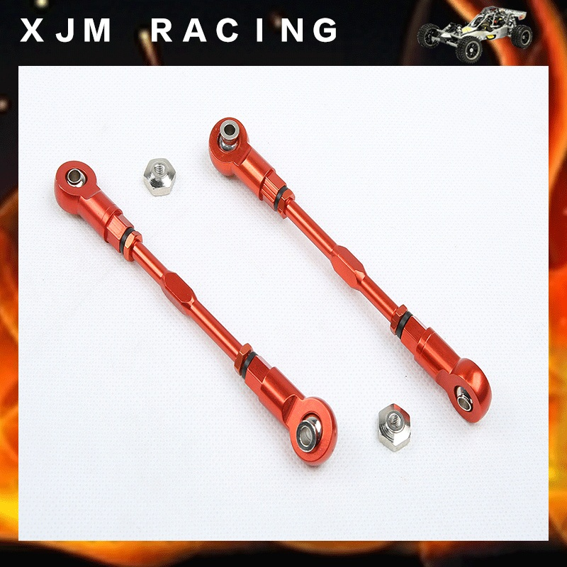 LT CNC Metal rear suspension tie rod (long) For 1/5 rovan LT km X2 losi 5ive-T parts