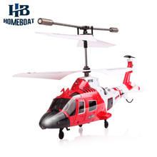 2016 Hot Sale 100% Original SYMA S111G 3.5CH RC marines helicopter with Gyro Shatterproof LED Lights drone easy control Toys