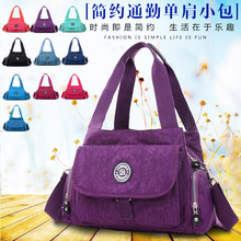 Womens shoulder bag waterproof Oxford oblique casual fashion catty mother large capacity