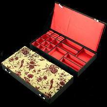 High End Multi Slot Grid Fabric Storage Box Wood Silk Brocade Multiple Ring Earrings Bracelet Pendant Necklace Collection Case
