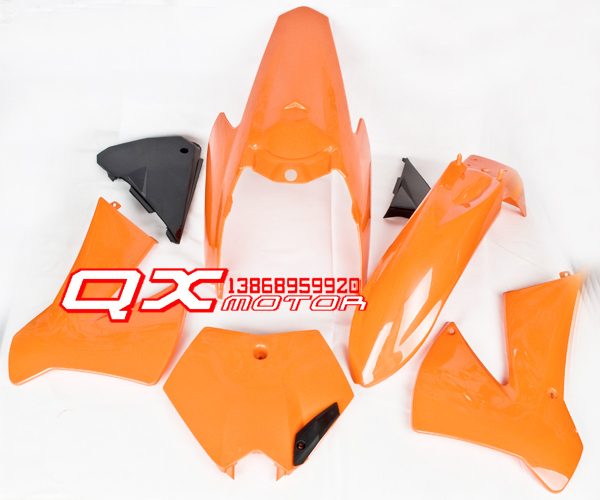 XTR250 SUV parts plastic parts car shell KTM85 plastic parts cover