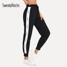 SweatyRocks negro pantalones primavera otoño ropa de mujer contraste cinta  lado Cordón de ajuste en la cintura Pantalones Casual. 80b13d22458e