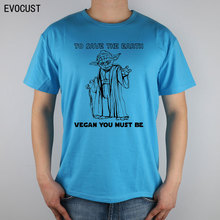 """To save the earth, Vegan you must be"" Star Wars' Yoda T-shirt / 5 Colors"