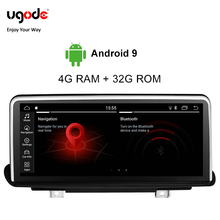 Ugode For BMW X5 Car Multimedia Player Android 9.0 Plastic Metal 10.25 Inches Screen Monitor Bluetooth E70 E71 (2014-2017)