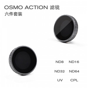 Image 5 - Optional DJI OSMO ACTION Accessories Camera Lens Adjustable/Diving Filter Sets OSMO ACTION FILTER MCUV+CPL+ND8+ND16+ND32+ND64