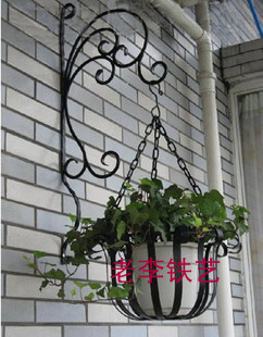 Wall Hanging Flower Pots compare prices on balcony wall pot- online shopping/buy low price
