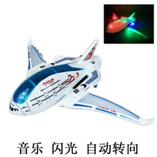 The new electric jet plane Music lighting electric toy universal children's toys Educational toys