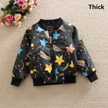 Hot Sales Baby Boy Clothes Girls Autumn/Winter Coat Colorful Stars Warm Fashion Starry Sky Children Outerwear Clothing