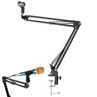 Mic Stand Holder Microphone Scissor Arm Suspension Boom Mount Shock Holder Studio Sound Broadcasting For Studio