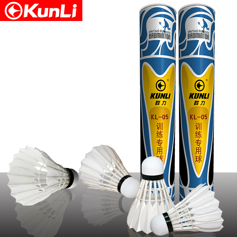 100% Original KUNLI-05 shuttlecock  Class A straight duck feather badminton shuttlecock badminton shuttlecock  for practice ...