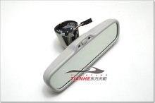 8R0857511C ORIGINAL Espejo Antideslumbrante Espejo Interior Para Audi A4 A5 Q5 Q7 8R0 857 511 C