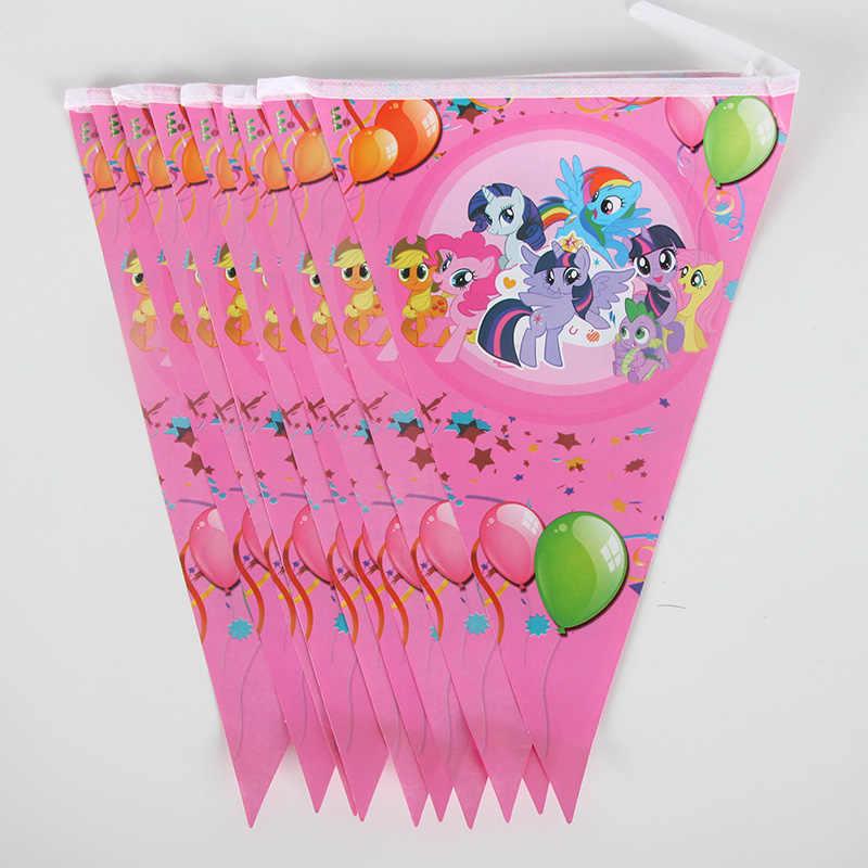 86 個 10 キッズハッピーバースデーパーティー用品漫画馬マイリトルポニーパーティー旗プレートカップセット赤ちゃんシャワーパーティー好意