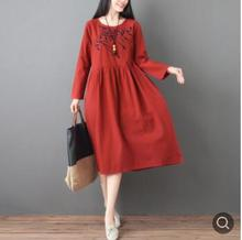 Maternity Dresses 2019 Spring New Loose Literary Embroidery Vintage Solid Color Cotton Linen Clothes for Pregnant Women QL8539