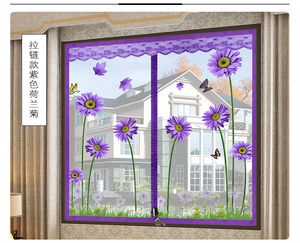 Image 1 - 1 stücke Sommer moskito bildschirme anti moskito netze haushalts türen und Fenster dekoration bildschirm mesh Können angepasst werden ihre größe