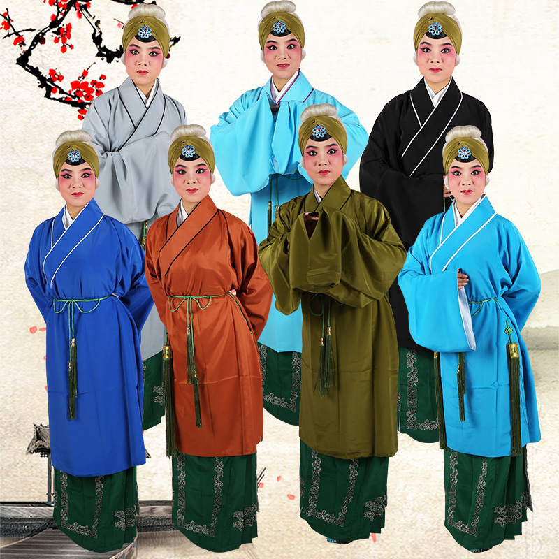Peking Opera poor old man woman Coat + Skirt ministry councillor Lao Dan Robe dress Chinese Operas traditional landlord costumes