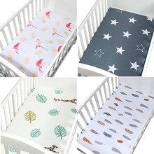 Максимальный размер 60 см x 105 см, хлопок, простыни для кроватки, мягкие матрас для детской кровати, чехлы для новорожденных, Комплект постельного белья для малышей, Детская мини-кроватка