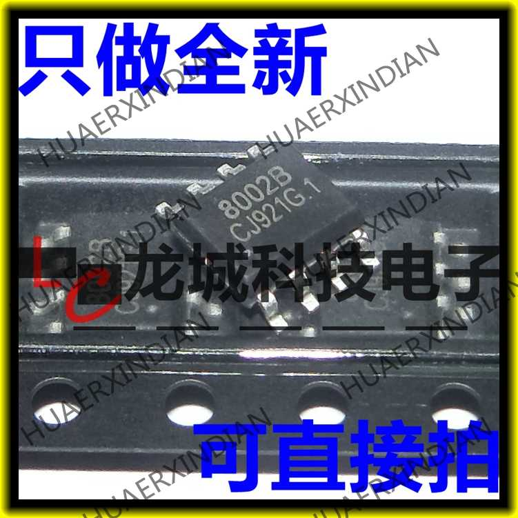 Brand new original  MD8002A 8002A SOP8 8002B 3W IC LM4871