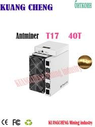 جهاز تعدين مستعمل BITMAIN Asic BTC BCH AntMiner T17 40TH/S مع PSU أفضل من S9 S11 T15 S15 S17 S17 Pro Z11 whatsapp sminer M3 M