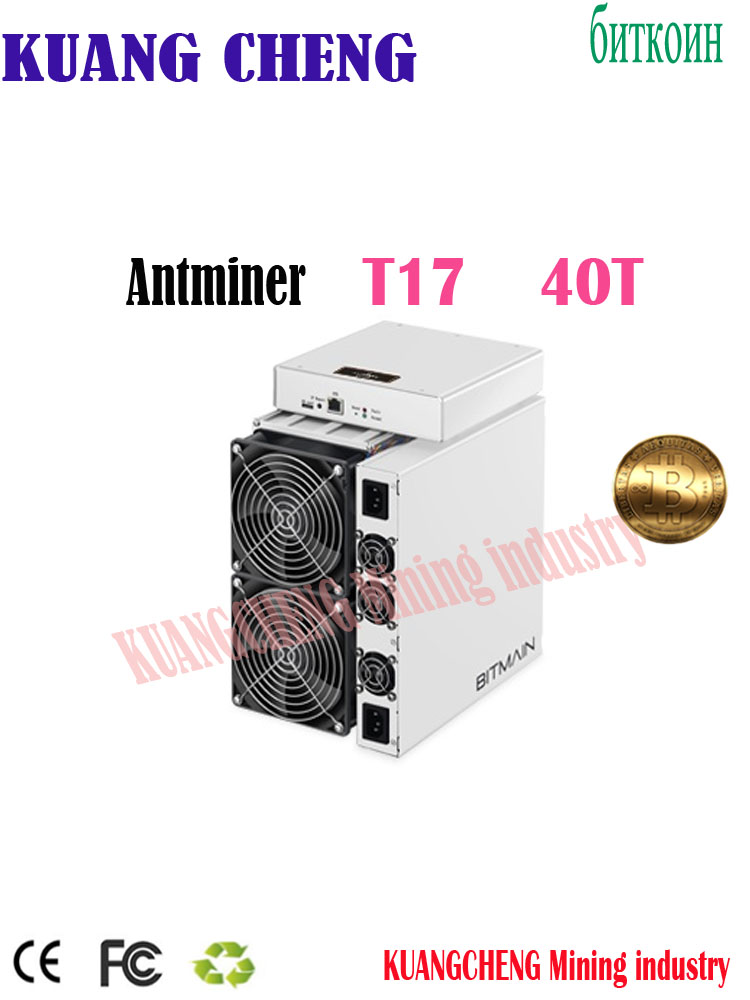 BITMAIN Newest Asic BTC BCH Miner AntMiner T17 40TH/S With PSU Better Than S9 S11 T15 S15 S17 S17 Pro Z11 WhatsMiner M3 M