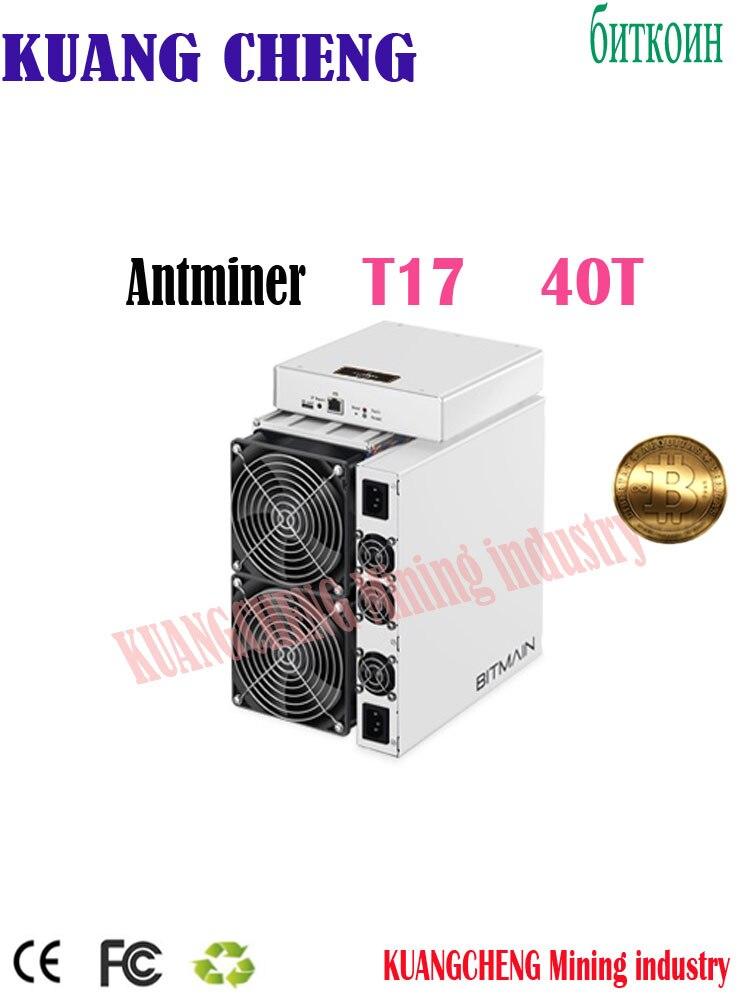 BITMAIN plus récent Asic BTC BCH mineur AntMiner T17 40TH/S avec PSU mieux que S9 S11 T15 S15 S17 S17 Pro Z11 yksminer M3 M