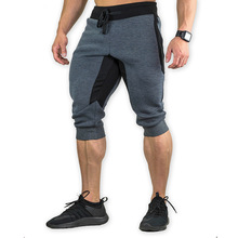 Men Summer Shorts Mens Board Shorts 2019 New Gym Clothing Fashion Casual Fitness Compression Bodybuilding Shorts Male Sportswear compression running shorts men superhero jogger skinny bodybuilding shorts fitness uomo mens summer beach board shorts