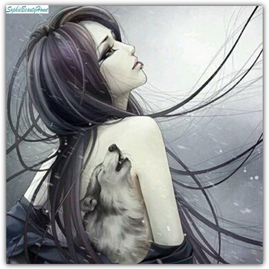 Софи красоты дома 5D Алмазная мозаика волк девушка алмаз Вышивка Вышивание комплект DIY  ...