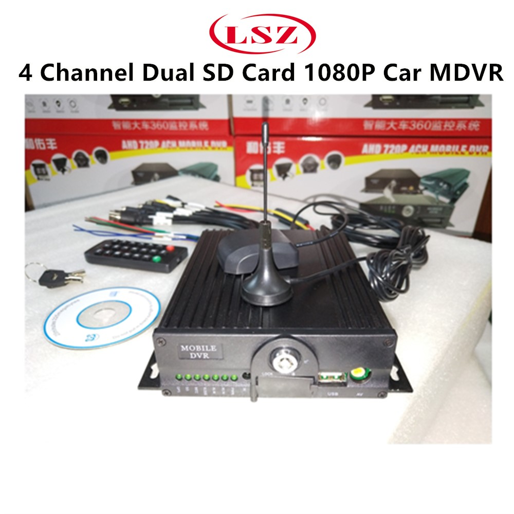 4ch car dvr AHD 1080P 2 million pixel double SD truck load monitoring host 3G GPS mobile DVR factory direct selling truck dvr gps on board monitoring host ahd hd 4ch dual sd card car video mdvr factory direct sales
